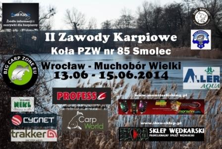 II Zawody Karpiowe Koła PZW nr 85 Smolec